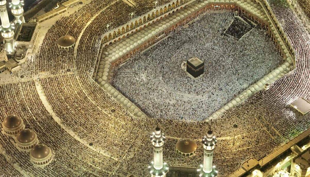 أهمية العمرة في الإسلام